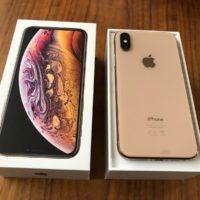 Apple iPhone XS 64GB prezzo 400 EUR  ,iPhone XS Max 64GB prezzo 430 EUR ,iPhone X 64GB per 300EUR